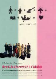 幸せになるためのイタリア語講座.png